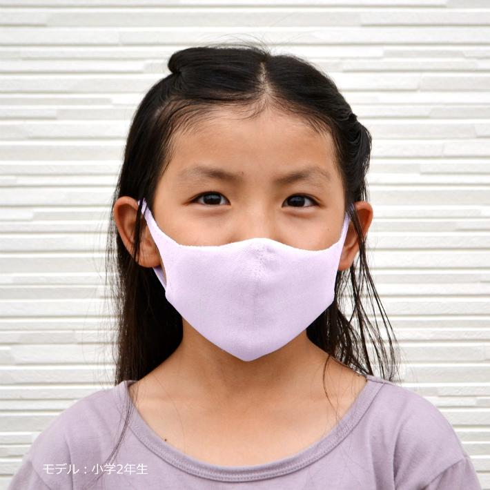 無縫製のホールガーメント製法でつくられているので耳が痛くならないマスク。