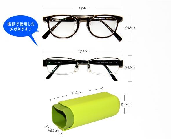 メガネのサイズ例
