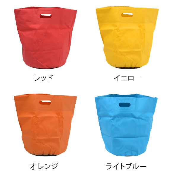 レッド/イエロー/オレンジ/ライトブルー