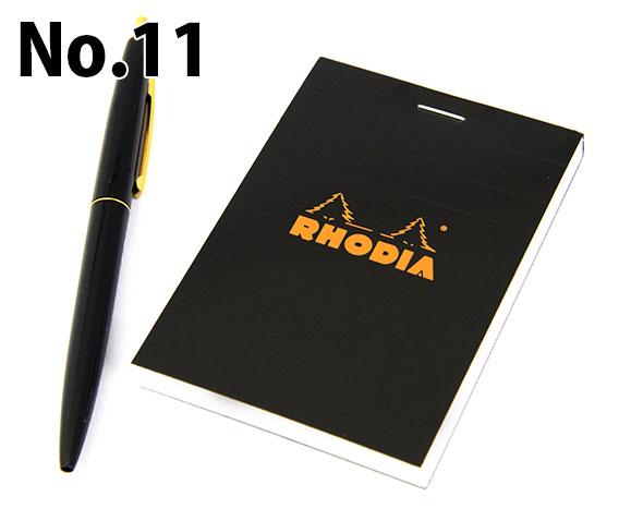 ブロックロディア 【ブラック】 No.11