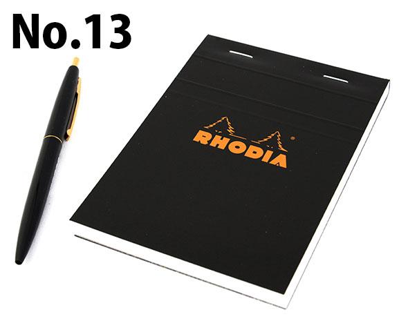 ブロックロディア 【ブラック】 No.13