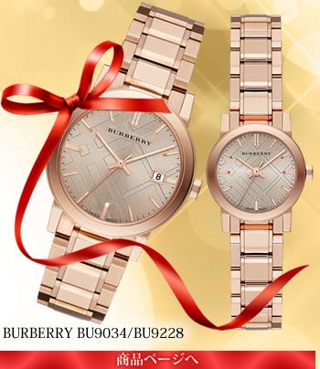 Burberry bu9034 bu9228