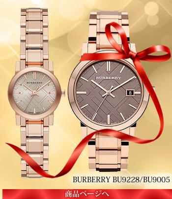 Burberry bu9005 bu9228