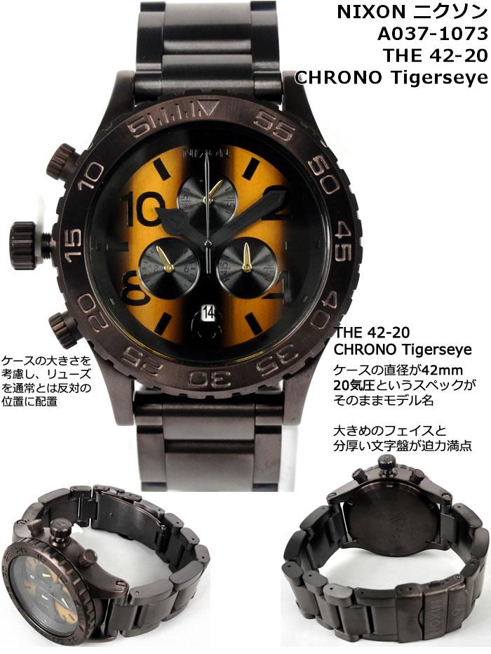 NIXON ニクソン 腕時計 THE 42-20 Tide Black A035-000 メンズ