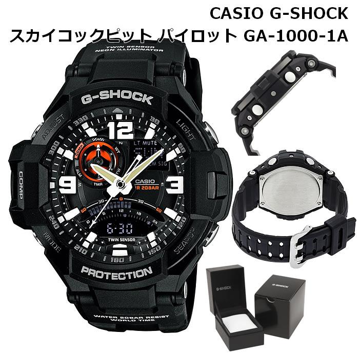 watch 87e4a 41da5 Watch watch ga 1000 - 1A Casio CASIO G shock COCKPIT SKY sky cockpit-an  analog digital mens watch GA-1000 - 1A black.