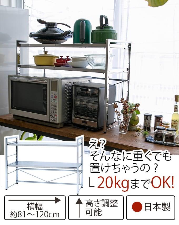 電子 レンジ の 上 に 炊飯 器