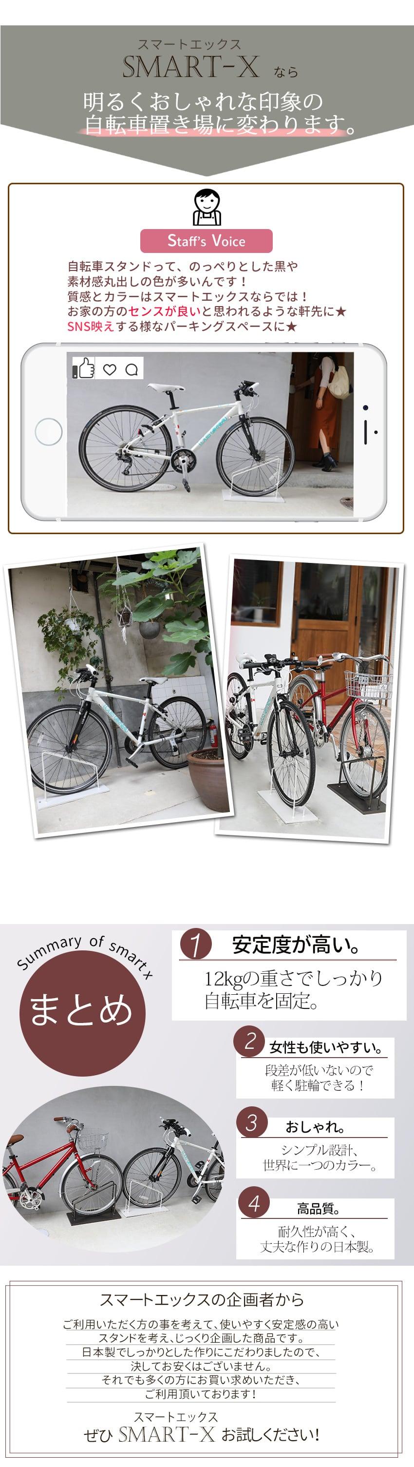 『アイアン自転車スタンド 』 3
