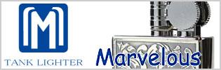 marvelous  lighter