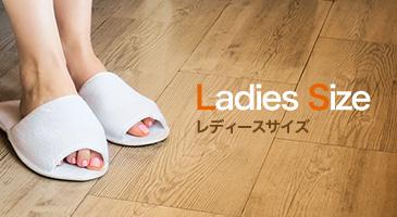 Ladies Size レディースサイズ