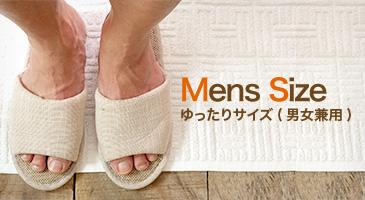 Mens Size ゆったりサイズ(男女兼用)