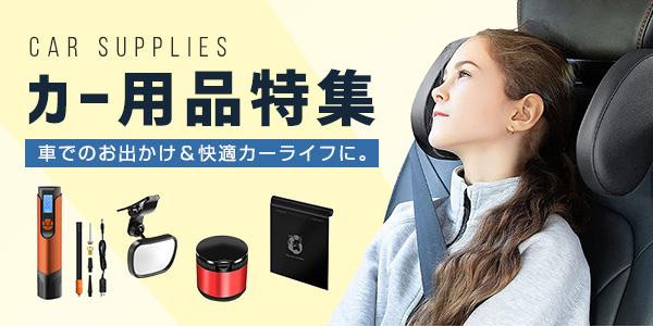 https://item.rakuten.co.jp/e-top/c/0000000322/
