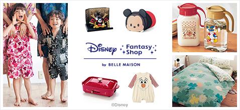 ベルメゾン/Disney Fantasy Shop