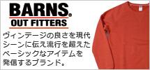 BARNS(バーンズ)
