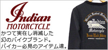 INDIAN MOTORCYCLE インディアンモーターサイクル