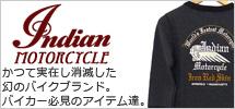 INDIAN MOTORCYCLE インディアンモーターサイクル