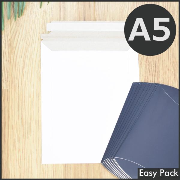 厚紙封筒A5サイズ