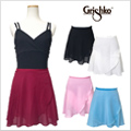 【グリシコ】06010ラップスカート