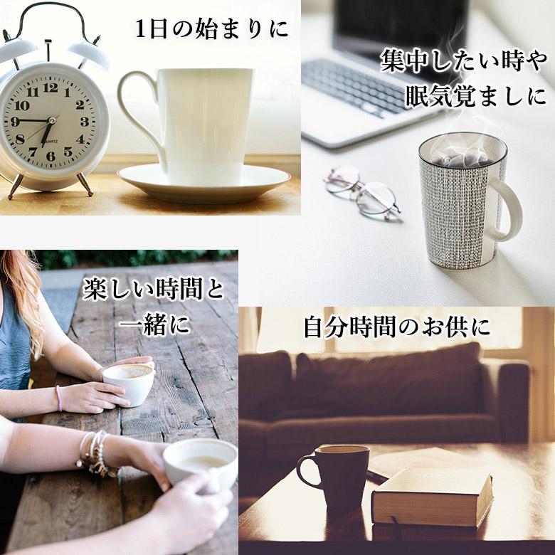 コーヒー豆通販