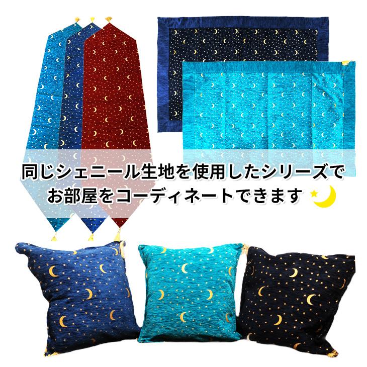 トルコ製 シェニール織 マルチカバー