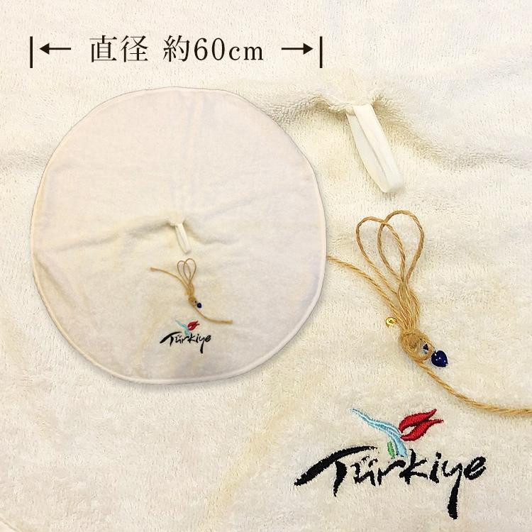 トルコ製デニズリ産 円形 高級タオル