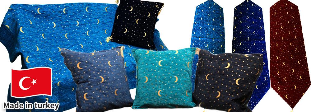 トルコ製シェニール織布ファブリック