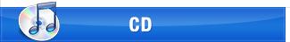 イーベスト CD・DVD館のCD