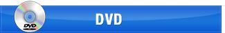 イーベスト CD・DVD館のDVD