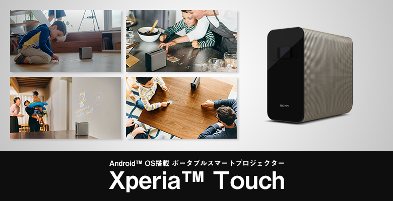 Xperia Touch