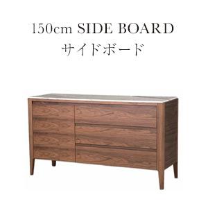 150cm サイトボード