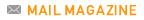 EC-lifeのメルマガ登録