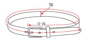 Æ¥½å¤©å¸'å´ Maison Margiela 11 Leather Plane Belt áゾン Þルジェラ ×レーン ìザー Ùルト Ť§ååº— ĸå¤ Union3 Æ¥½å¤©å¸'場店