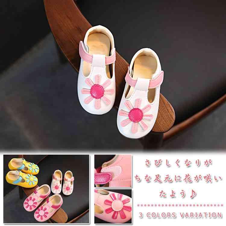 c33ed3fa394a7 フラワー 子供靴 女の子 可愛い フォーマルシューズ 子供 フララー コサージュ 子供シューズ 発表会 結婚式