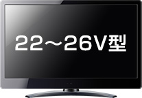 〜20V型