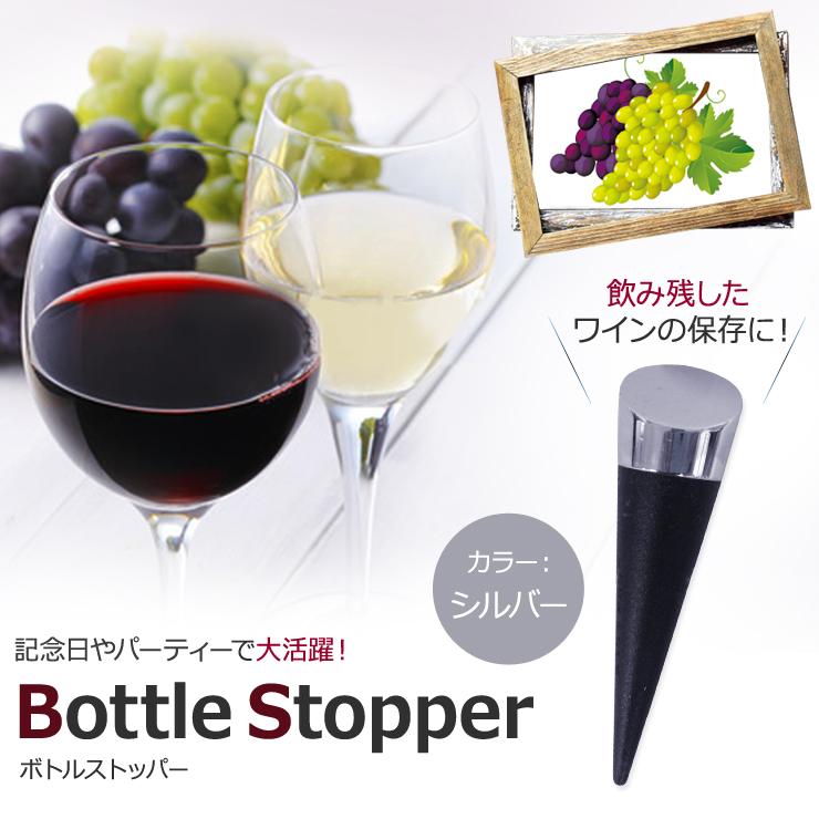 ワンタッチで簡単オープン!ガス式ワインオープナー
