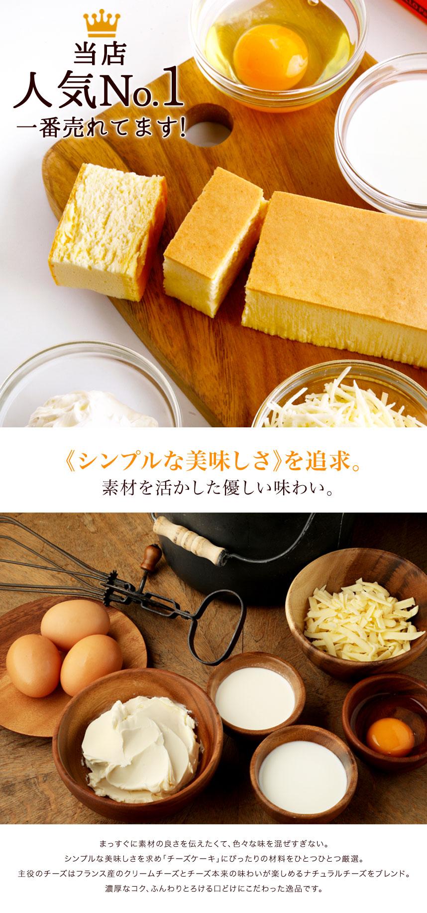 シンプルな美味しさを追求
