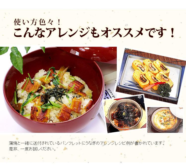 浜松 お店 老舗 うなぎ屋 鰻屋 レシピ アレンジ