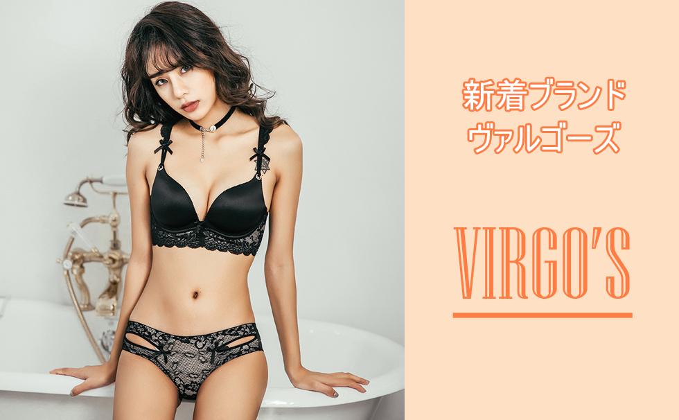 VIRGO'S