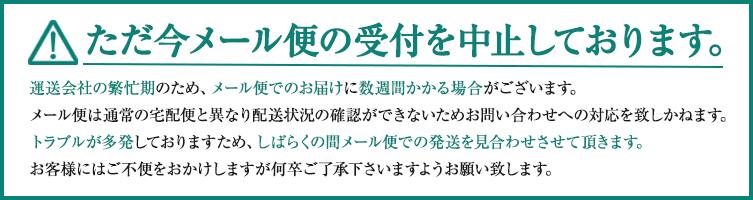 アスレタ エイコーオリジナル別注