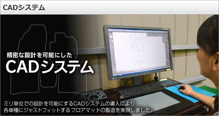 kyotu_07.jpg