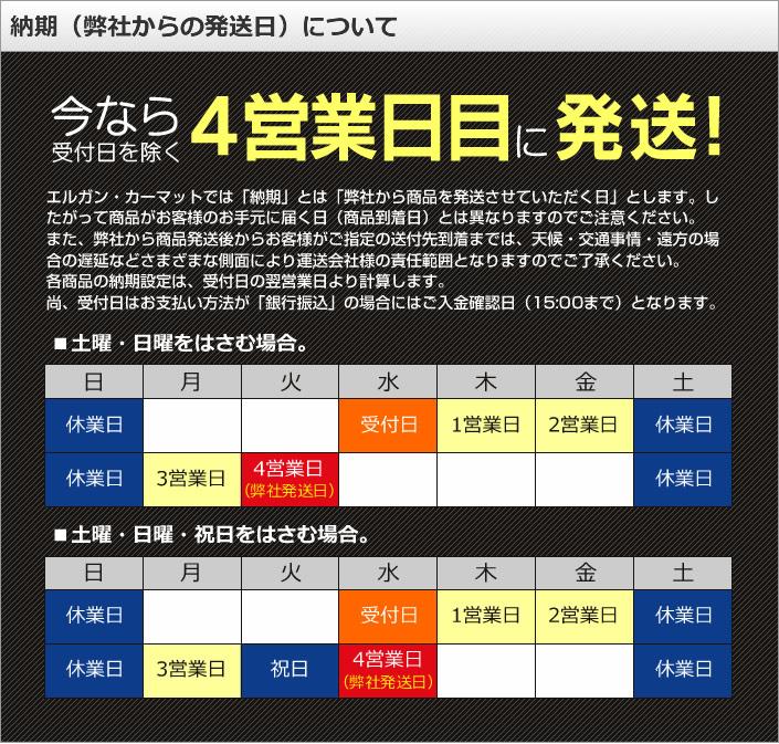 kyotu_09.jpg