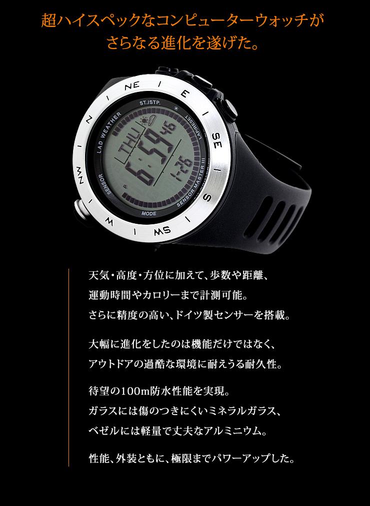 37b206c2a1 アウトドア腕時計 メンズ レディース スペック 高度計 気圧計 方位計 天気予測 消費カロリー 歩数計 100m防水