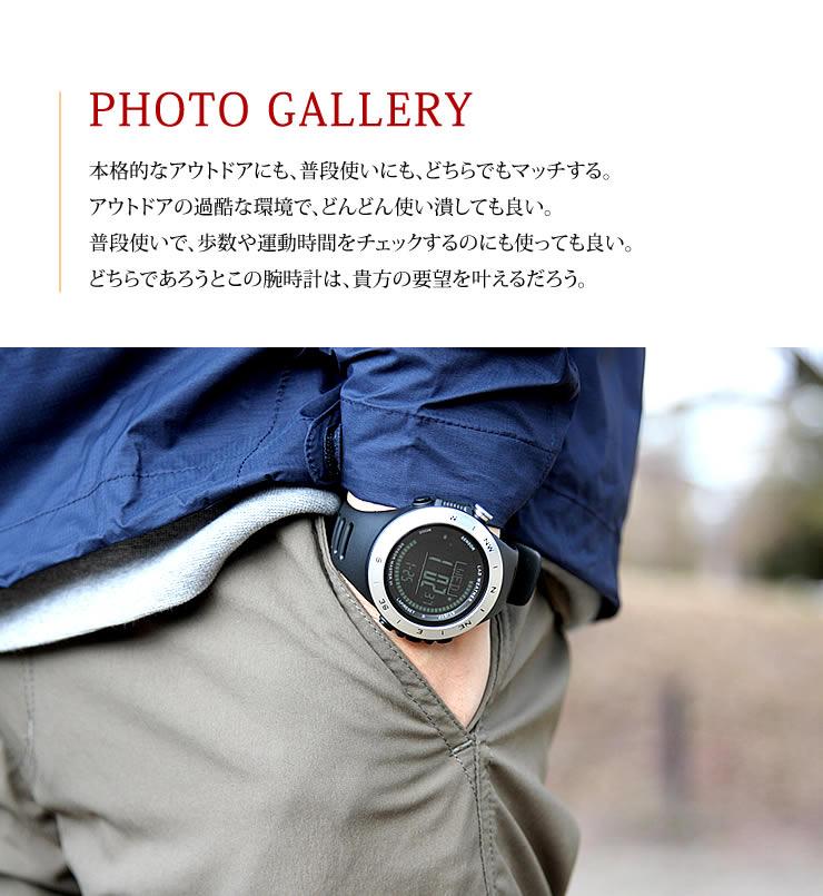 アウトドアウォッチ メンズ 男性 着用イメージ アウトドアファッション