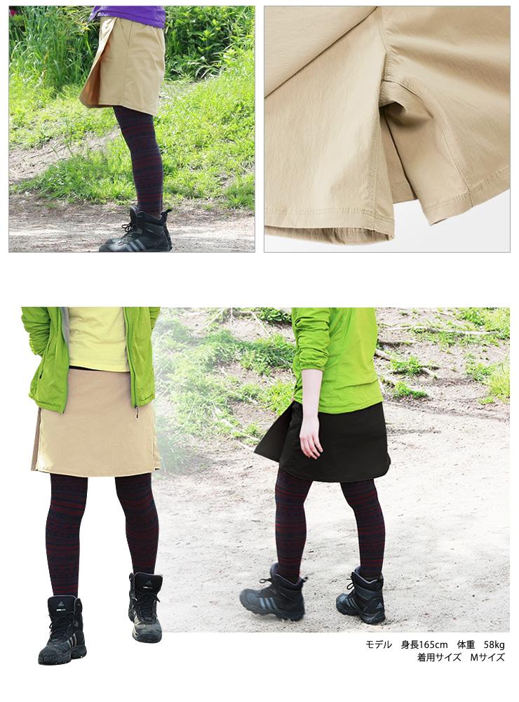 ラドウェザー トレッキングスカート レディース スカート