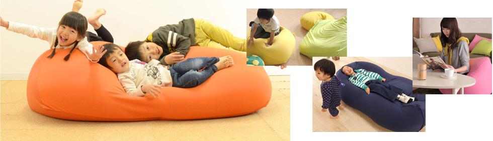 エムールのもちもちマイクロビーズクッションソファーで安らぎのひと時をお楽しみください。