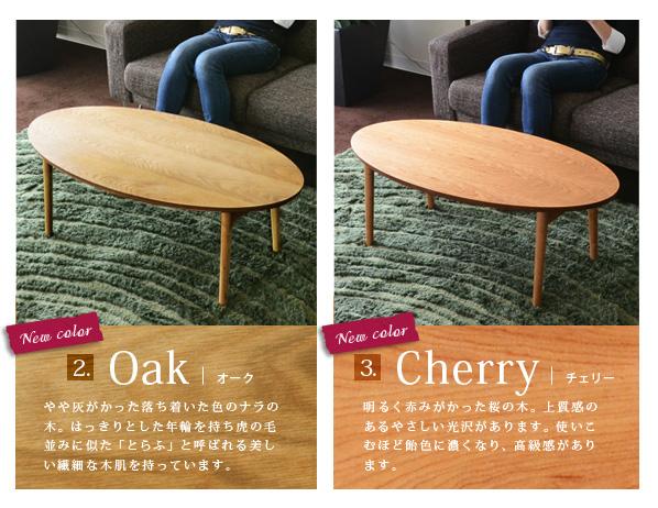 EMOOR Co.Ltd.  라쿠텐 일본: 접이식 테이블 접이식 테이블 월 넛 ...