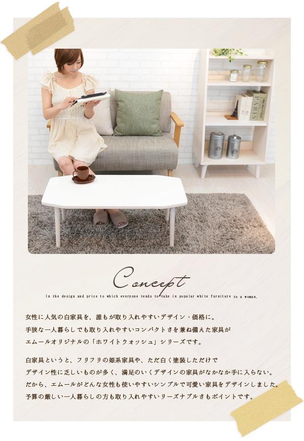 EMOOR Co.Ltd.  라쿠텐 일본: 화이트 워시 접이식 테이블 table 백색 ...