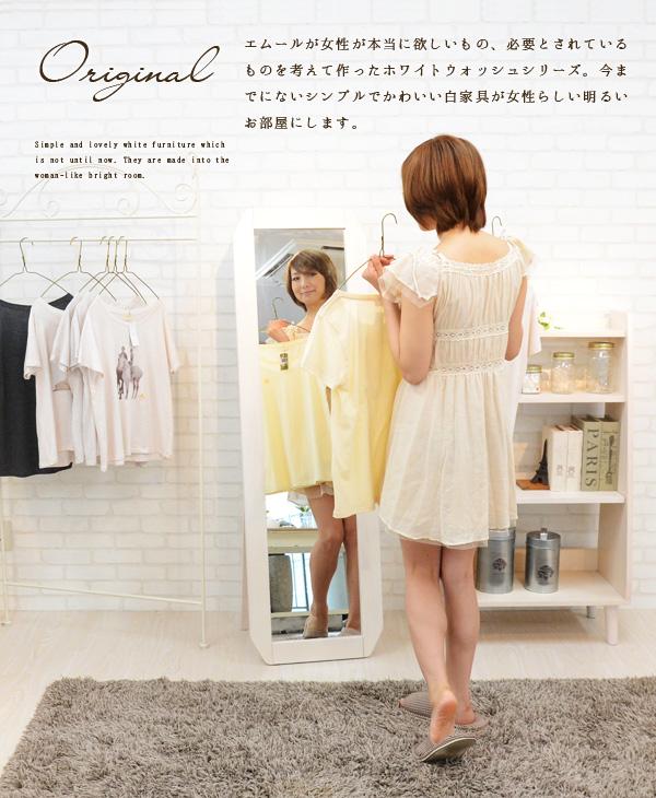 EMOOR Co.Ltd.  라쿠텐 일본: 화이트 워시 스탠드 거울 전신 거울 ...