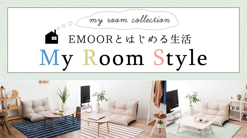 EMOOR MY ROOM