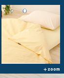 掛け布団の汚れや濡れを防ぐタイプの防水布団カバーもあります。