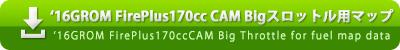 170cc+CAM+BIG